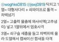 11월14일궐기대회자료1호.png